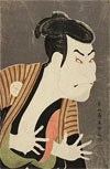 Masterworks of Japanese Prints: Toshusai Sharaku
