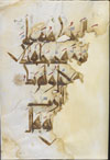 Writing the Word of God: Calligraphy and the Qur'an