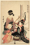 Courtiers, Courtesans, and Crones: Women in Japanese Prints
